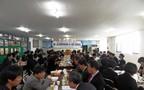 2014년 선임장 수여식 및 연석회의