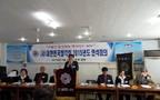 제1차 연석회의 및 선임장수여