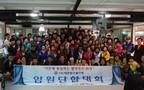 2015 본부임원단합대회