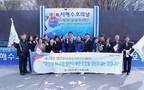 제1회 서해수호의 날 기념식 및 부산범시민 안보결의대회