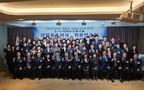 2020년 선임장(인정서)수여식 및 신입회원 연수회