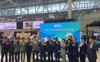 2020년 남북 협력 기획단 행사