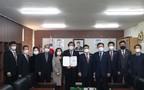 새진해팔각회창립회장인정서 전달식