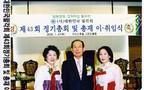 2008년정기총회및 총재이취임식