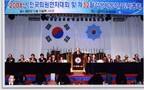 2008년전국회원연차대회및 팔각상시상식