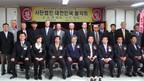 2006년 총재공식방문
