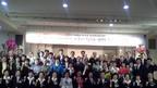 해운대 총재공식방문 행사