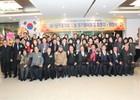 2014년 정정영 회장 취임