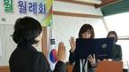 부산진여성팔각회 3월 월례회 및 신입회원 환영식