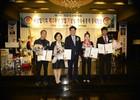 창립13주년기념 및 박수용총재공식방문  행사 개최 2