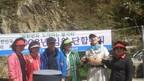 2008년 임원단합대회 이모저모 (2)