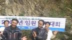 2008년 임원단합대회 이모저모 (6)