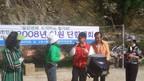2008년 임원단합대회 이모저모 (7)