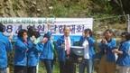 2008년 총재님의 노래솜씨