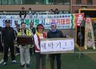 해송여성.제8회 거제시민걷기대회
