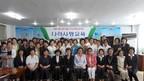 나라사랑교육(2011.7.18)