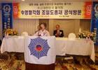 2011년 10월 20일 총재공식방문