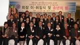 강서팔각회 2011, 2012년 회장 이.취임식