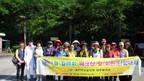 2012년 올레길 걷기대회