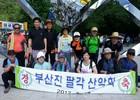 7월 29일 금정산 산행 사진